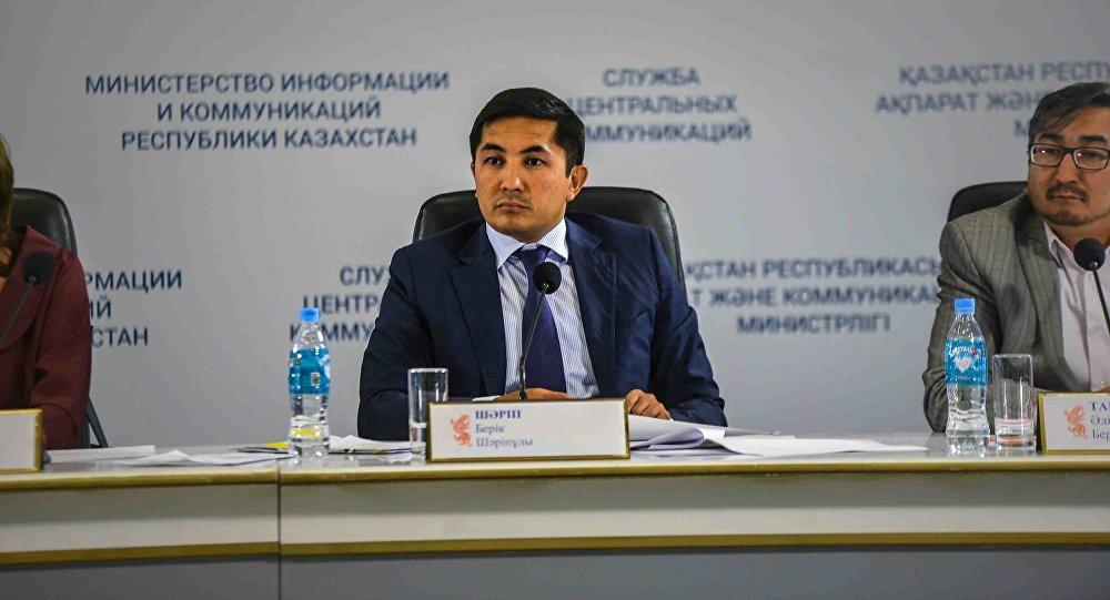 Берик Шарипов