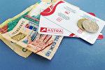 Транспортная карта и деньги