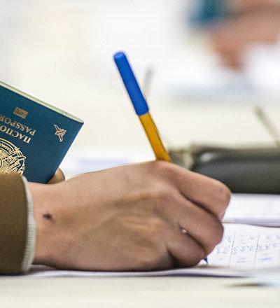 Қазақстан паспорты
