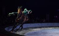 В Астане состоялась премьера театрально-циркового шоу Алпамыс