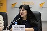 Руководитель по работе THTC офисов в странах СНГ Халида Садыкова