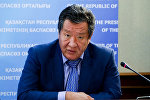 Бакытжан Джаксалиев