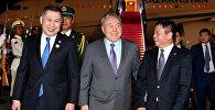 Президент Казахстана Нурсултан Назарбаев прибыл с государственным визитом в КНР