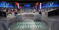 LIVE: Прямая линия с Владимиром Путиным - 2018