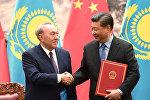 Нұрсұлтан Назарбаев пен ҚХР төрағасы Си Цзиньпин