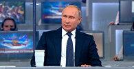 Путин әлем алыптары үшінші дүниежүзілік соғысты неге әлі бастамағанын айтты