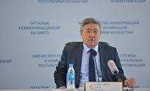 Сұңғат Есімханов