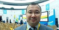 генеральный директор Ассоциации возобновляемой энергетики РК Арман Кашкинбеков