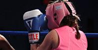 Әйелдер боксы
