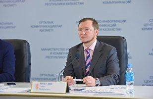 Директор телеканала Qazsport Павел Цыбулин