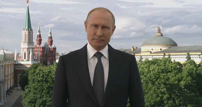 Обращение Путина к участникам и гостям ЧМ-2018