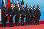 Совет глав государств - членов Шанхайской организации сотрудничества (ШОС)