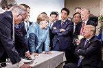 G7 саммиті