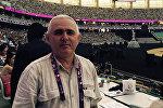 Спортивный обозреватель Ровшан Биннетли