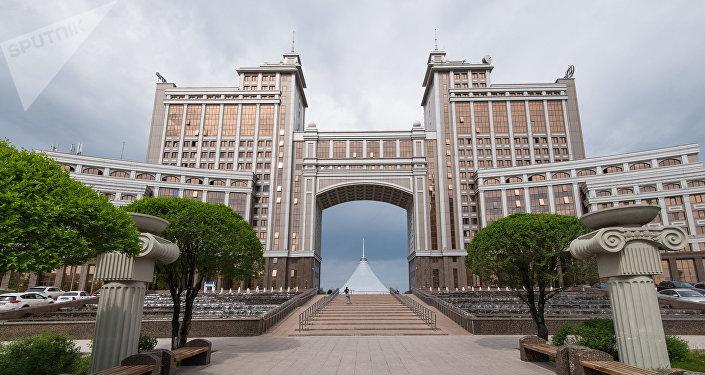 Здание КазМунайГаза