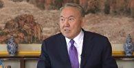 Назарбаев: Си Цзиньпин мені аға деп атады