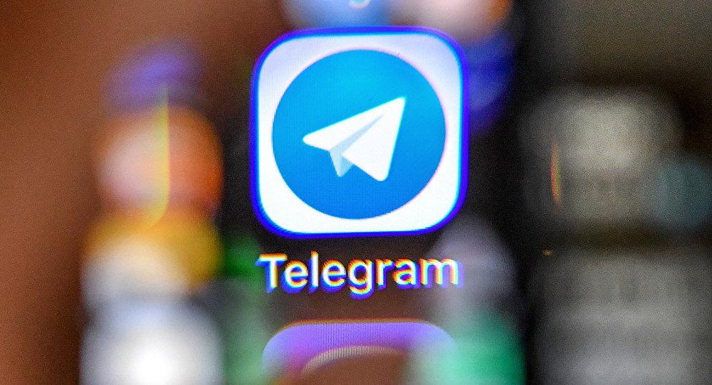 Мессенджер Telegram, архивное фото