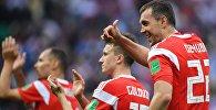 Игроки сборной России на чемпионате мира по футболу - 2018