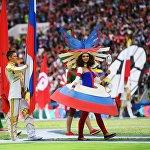 Церемония открытия ЧМ-2018 по футболу