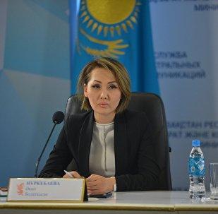 Асель Нуркебаева