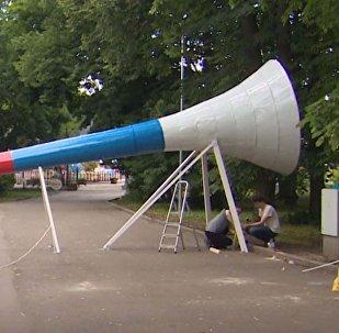 Гигантскую вувузелу установили в Москве