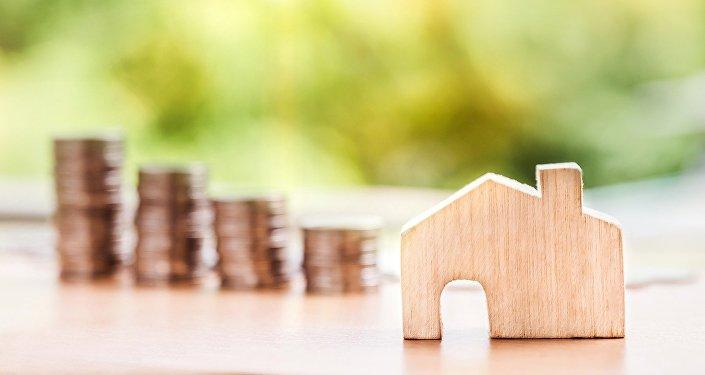 Деньги, налог, недвижимость, инвестиции