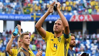 Сборная Швеции по футболу обыграла команду Южной Кореи в матче группового этапа чемпионата мира в России