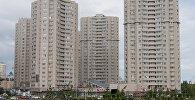 Гранд Астана тұрғын үй кешені