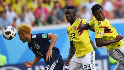 Футбол. ЧМ-2018. Матч Колумбия - Япония