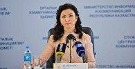 Заместитель председателя агентства по делам государственной службы и противодействию коррупции Айгуль Шаимова