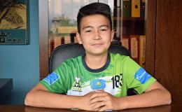 Воспитанник Кайрата, 12-летний Алан Адахаев