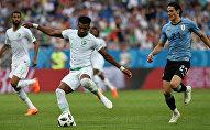 Футбол. ЧМ-2018. Матч Уругвай - Саудовская Аравия