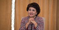 Ректор Казахского национального университета искусств Айман Мусаходжаева