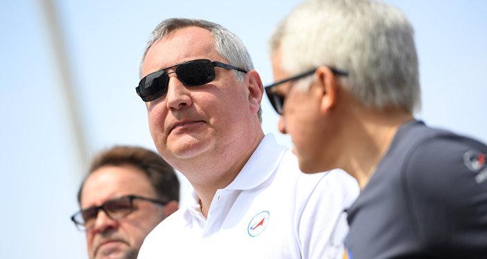 Глава госкорпорации Роскосмос Дмитрий Рогозин