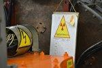 Знак радиационной безопасности