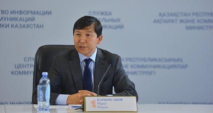 Карымсаков Мурат