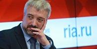 Генеральный директор Русской гуманитарной миссии Евгений Примаков