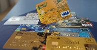кредиттік карталар