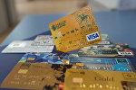 Кредит картасы