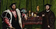 Картина Послы Ганса Гольбейна-младшего