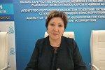 Бану Нургазиева - генеральный директор АО Национальный центр по управлению персоналом госслужбы