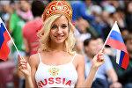 Ресей жанкүйері