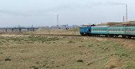 Путешествие по железной дороге через Сердце Степи
