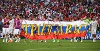 Испания - Ресей