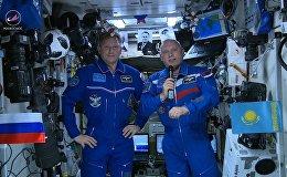 Поздравление из космоса