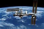 Космическая станция, иллюстративное фото