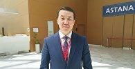 Руководитель практики по управленческому и риск-консультированию KPMG в Казахстане и Центральной Азии Сакен Жумашев