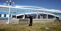 Усть-Каменогорск,виды города