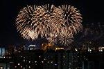 Фейерверк на День столицы