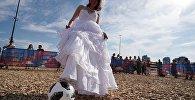 Невеста с футбольным мячом